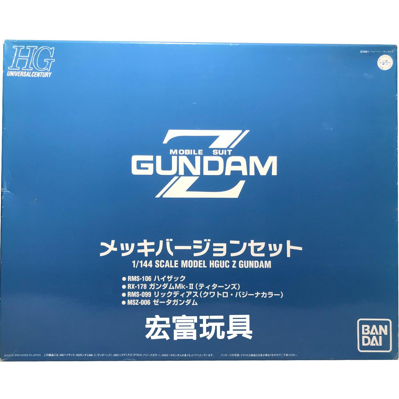 組合模型 HG 1/144 MOBILE SUIT GUNDAM 限定電鍍套裝