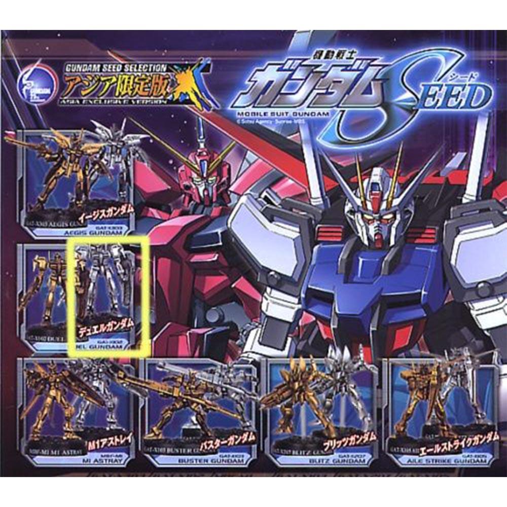 轉蛋-鋼彈SEED亞洲限定版~單款GAT-X102銀色