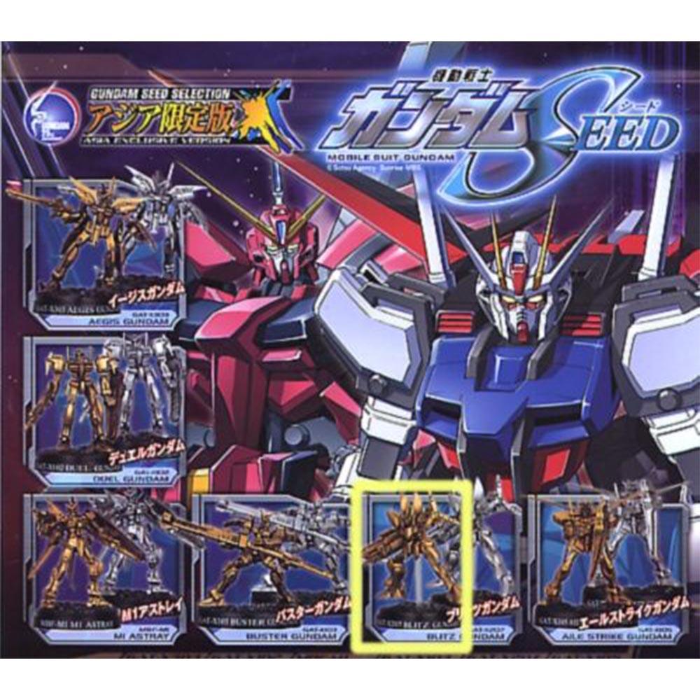 轉蛋-鋼彈SEED亞洲限定版~單款GAT-X105金色