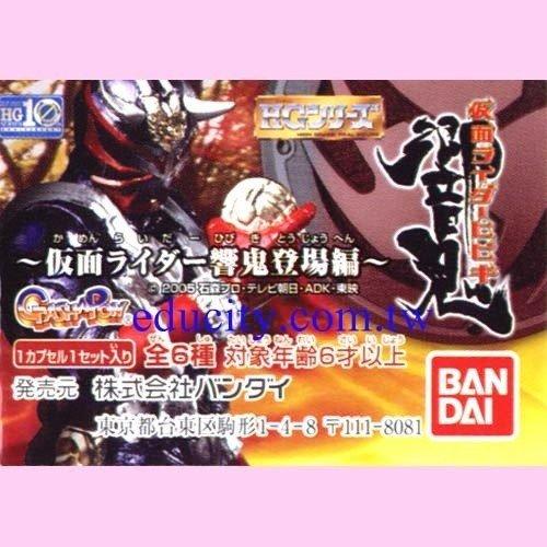 bandai 假面騎士31彈-響鬼登場篇(日)-全6種