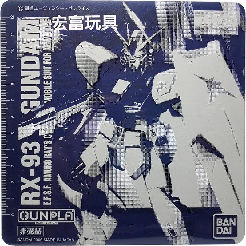 鋼彈gundam RX-93鋼彈 滑鼠墊 墊板