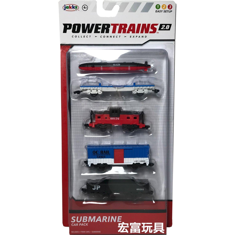 POWER TRAINS軌道火車 動能列車 連結車廂4入