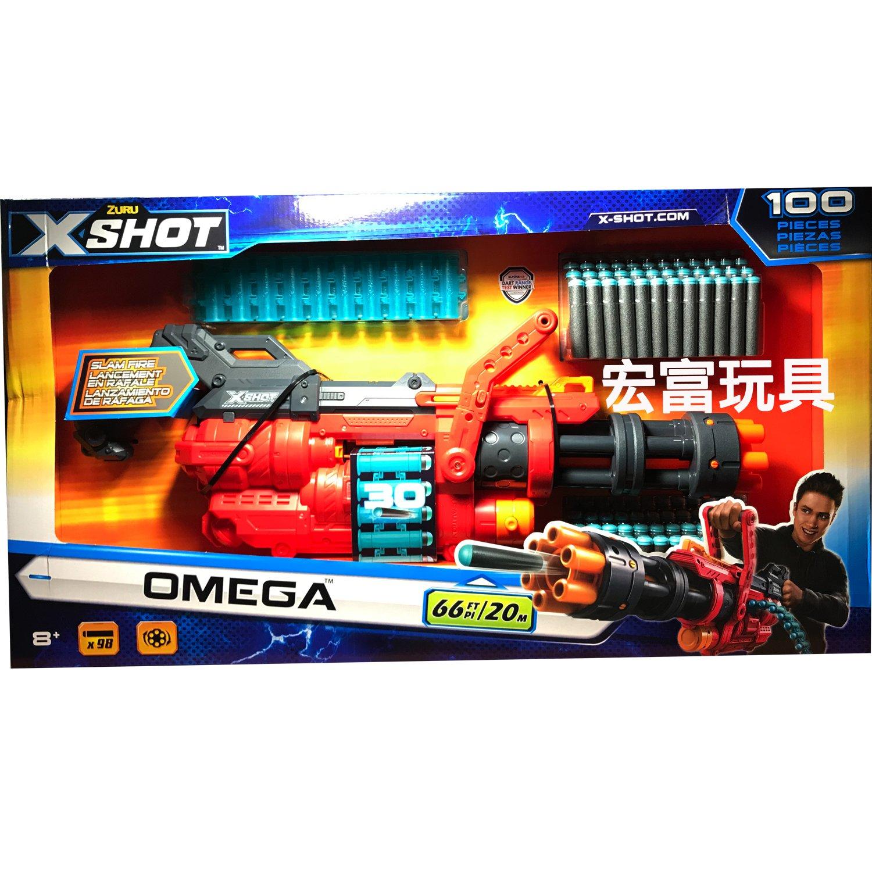 X射手 OMEGA槍