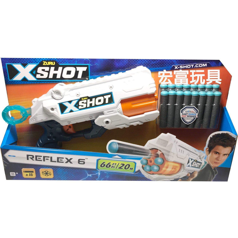X射手 - EXCEL手槍 16發