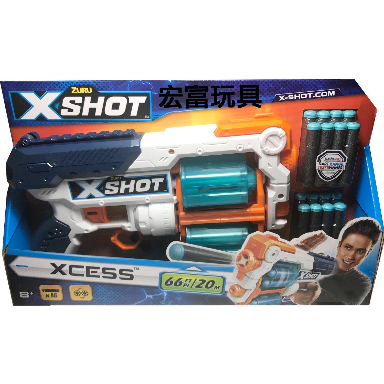 X射手 - 16彈
