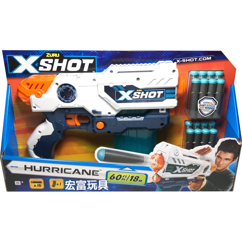 X射手 - 小暴風槍 16發