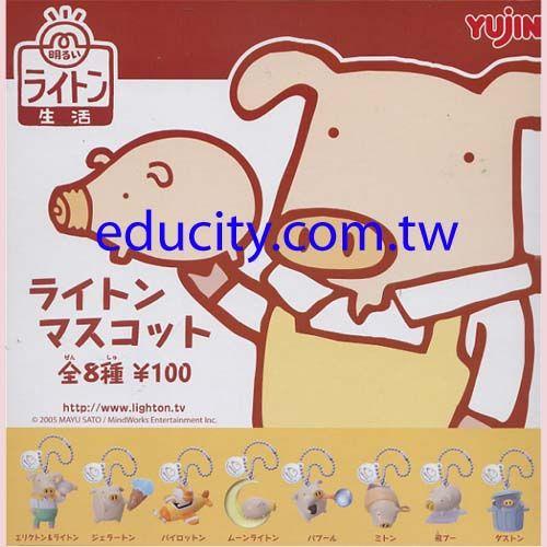 yujin 燈泡小豬吊飾 ( 全8種 )