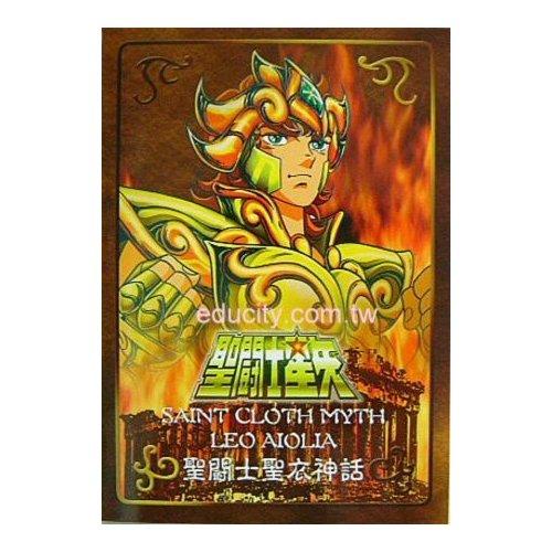 香港限定-聖鬥士聖衣神話 獅子座 鐵牌