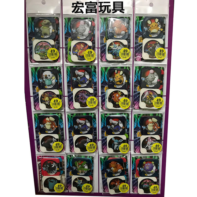 精靈寶可夢 神奇寶貝 C0191 超值卡匣 【每包4枚】【隨機出貨】