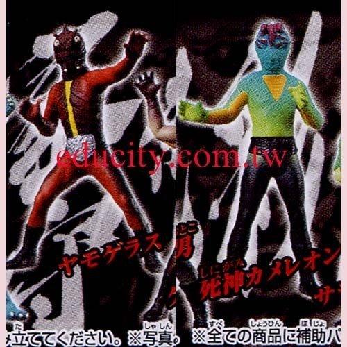 BANDAI 假面騎士怪人 特集 1(日版)~(2款合購)