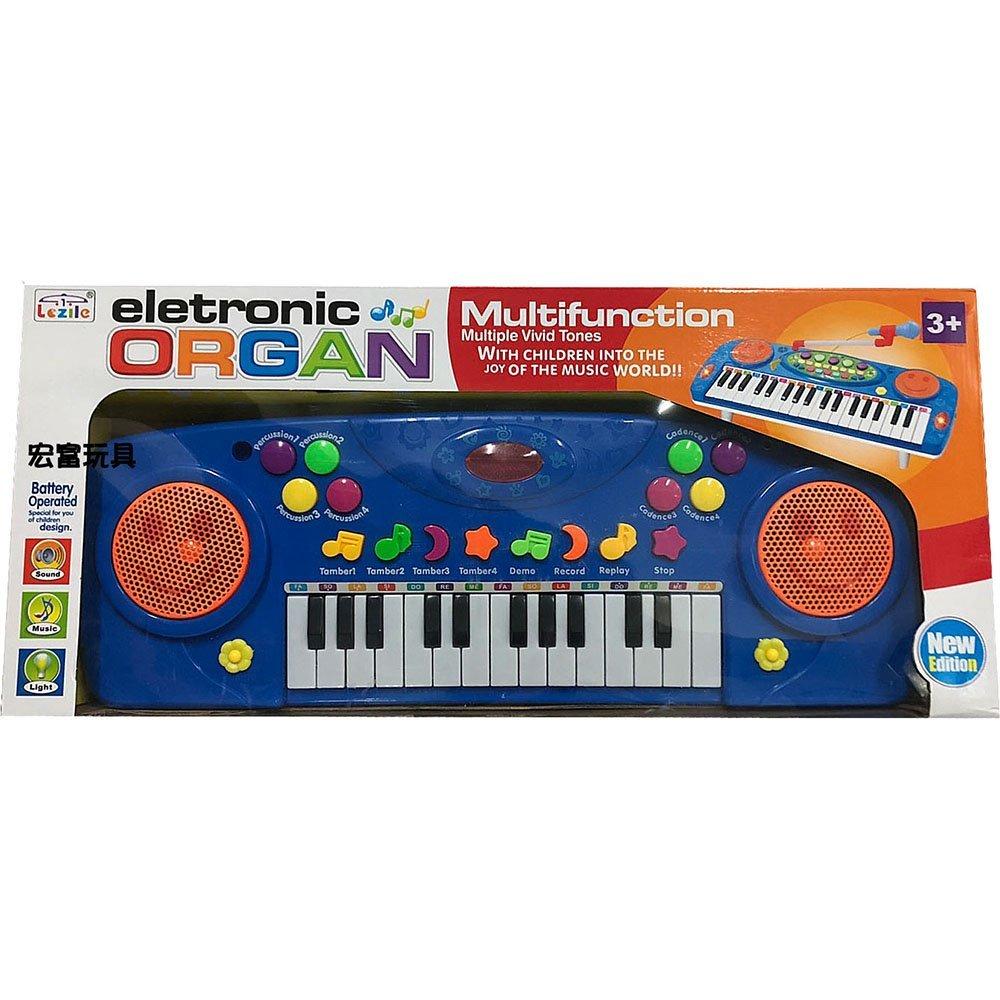 瑪琍歐 電子琴 (25鍵+話筒) 藍色【2505A】