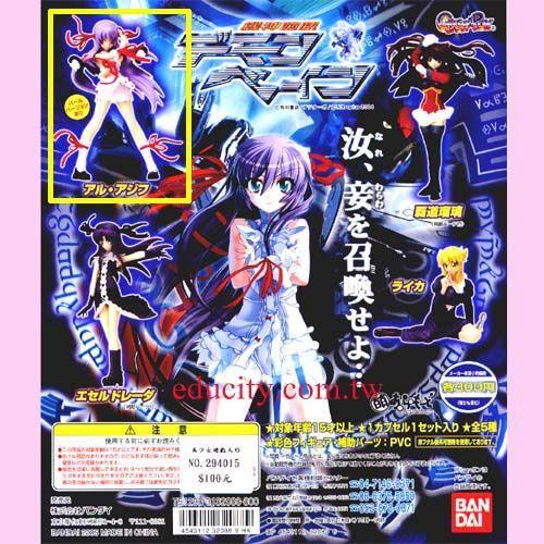 萌 - 美少女遊戲人形(全5種)含隱藏