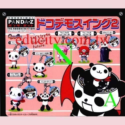 熊貓鐵金鋼 ~ 2件式吊飾 - 全6種 (A)