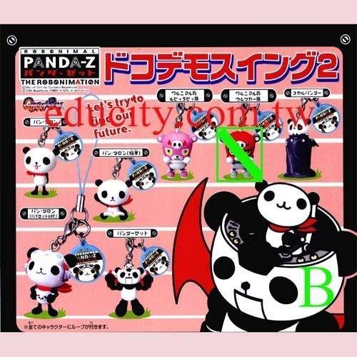 熊貓鐵金鋼 ~ 2件式吊飾 - 全6種 (B)