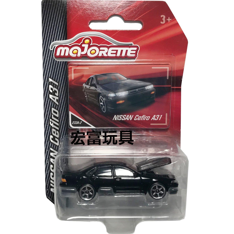 MAJORETTE 美捷輪小汽車 233A-2 Nissan Cefiro A31 (黑)