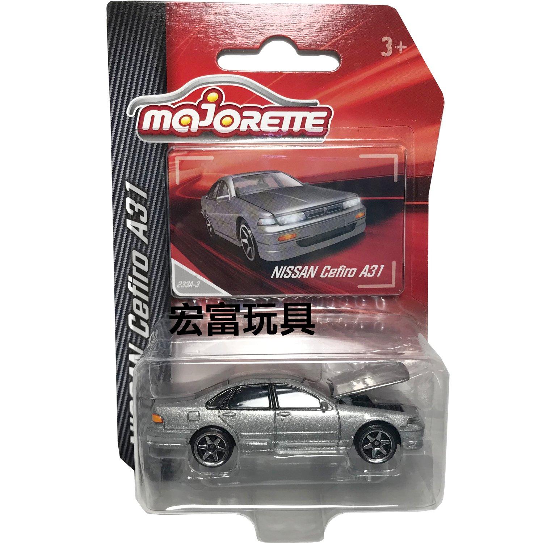 MAJORETTE 美捷輪小汽車 233A-3 Nissan Cefiro A31 (銀)