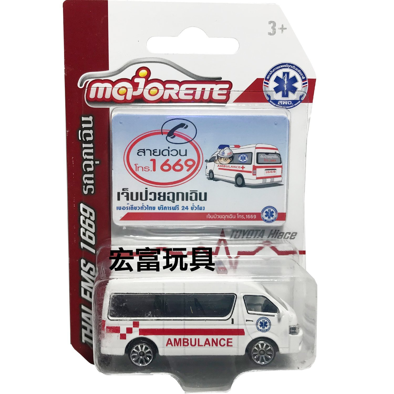 MAJORETTE 美捷輪國際款 泰國Hiace救護車 (白紅)