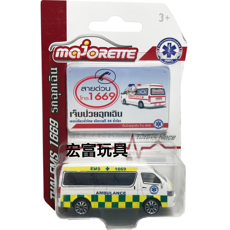 MAJORETTE 美捷輪國際款 泰國Hiace救護車 (黃綠)