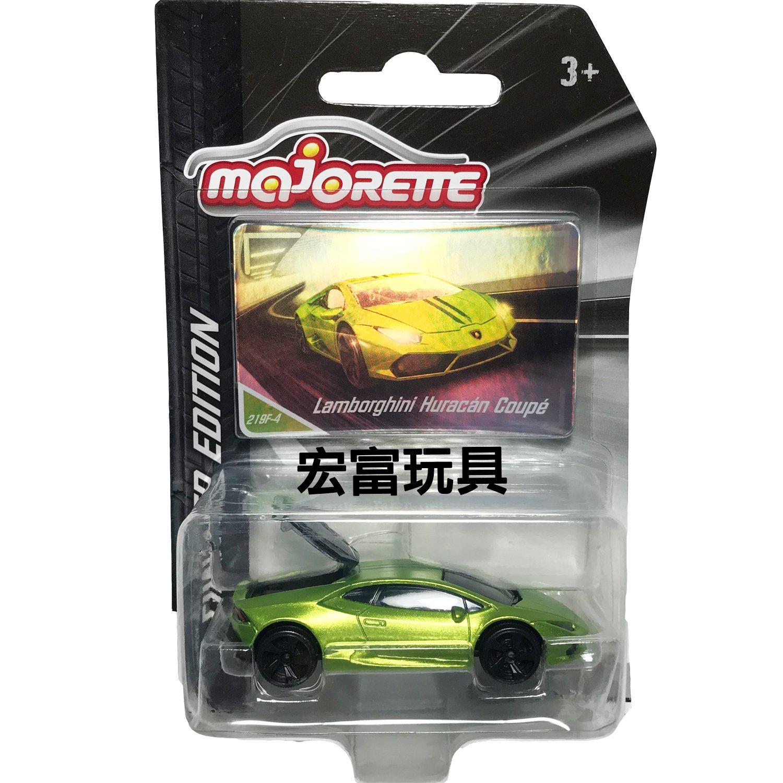 美捷輪小汽車 限定車款7 219F-4 Lamborghini Huracan Coupe