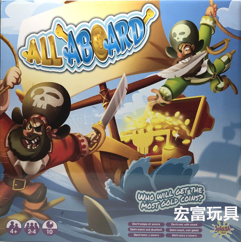 桌遊 瘋狂海賊船
