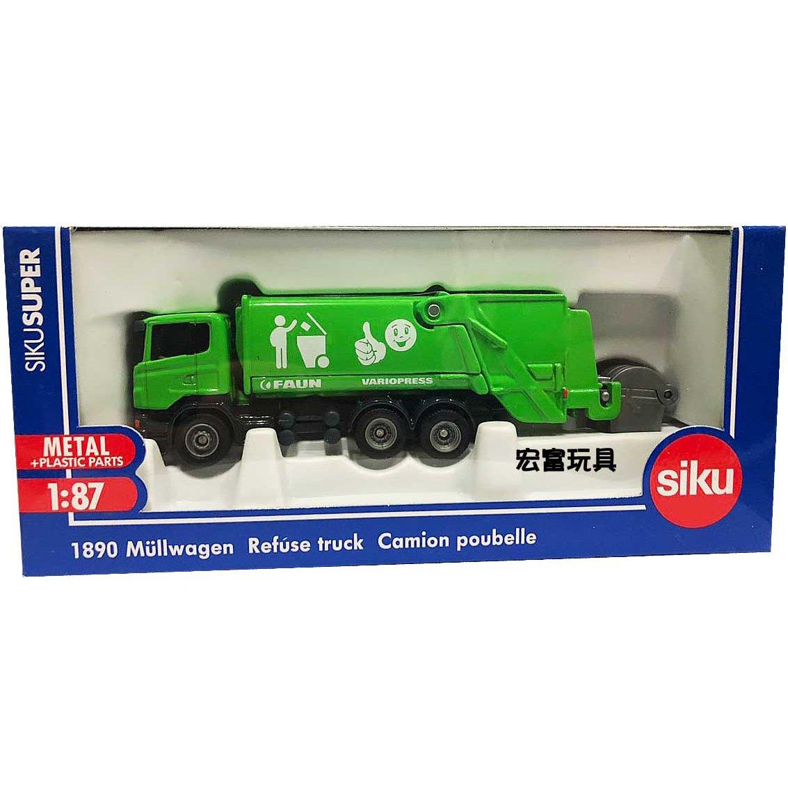 SIKU #1890 資源回收車
