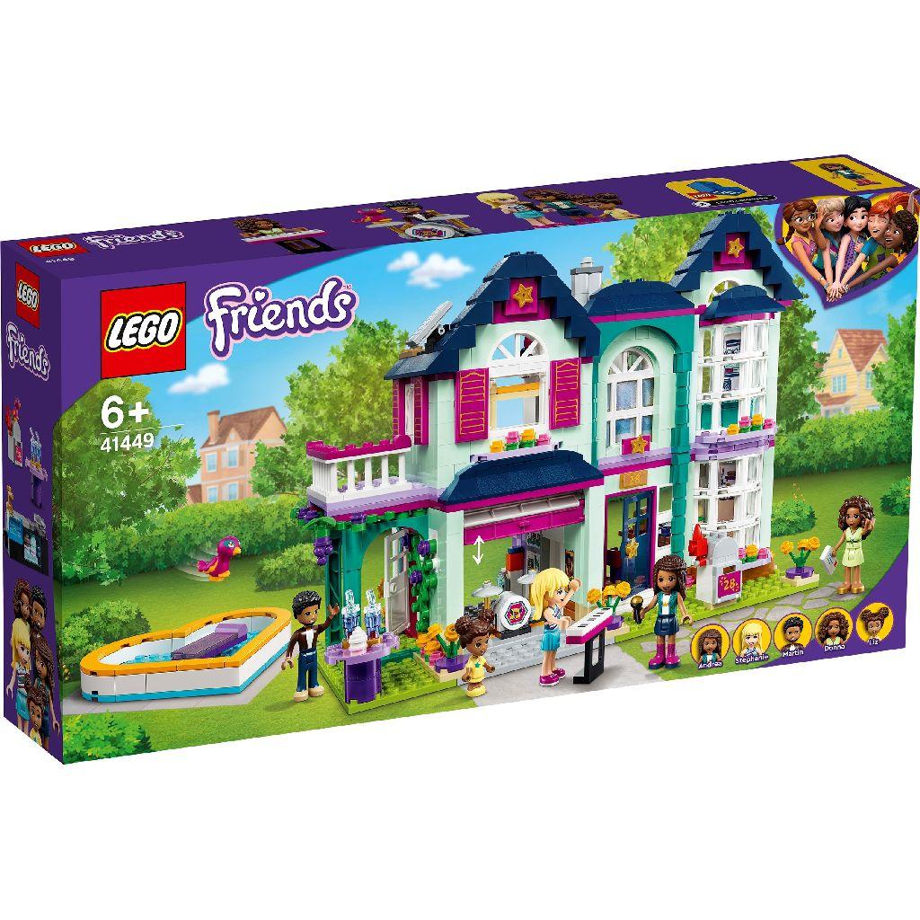 【2021.1月新品】LEGO 樂高積木 Friends 41449 安德里亞的家