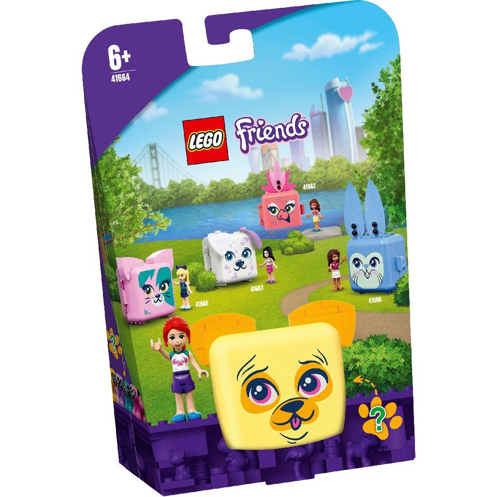 【2021.1月新品】LEGO 樂高積木 Friends 41664 寵物秘密寶盒-米雅的巴哥