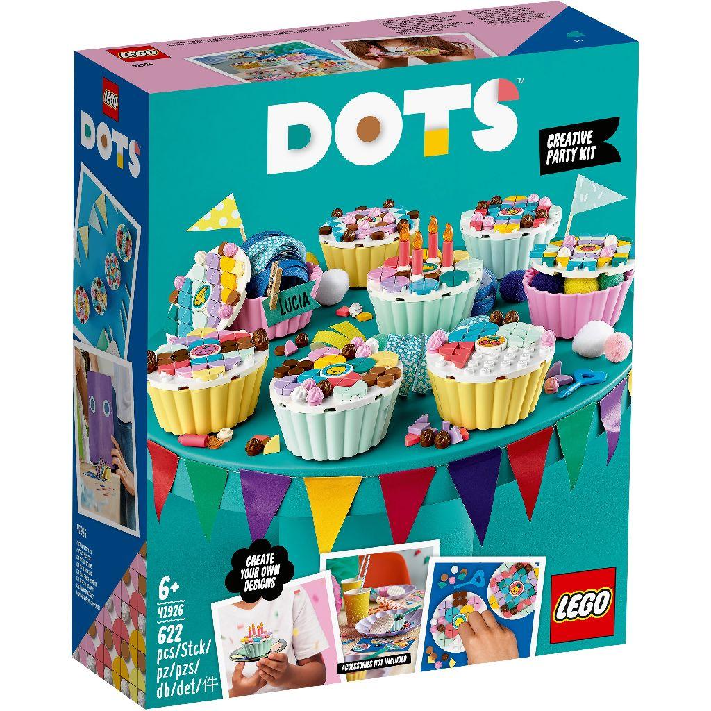 【2021.1月新品】LEGO 樂高積木 DOTS 豆豆系列 41926 紙杯蛋糕派對盒