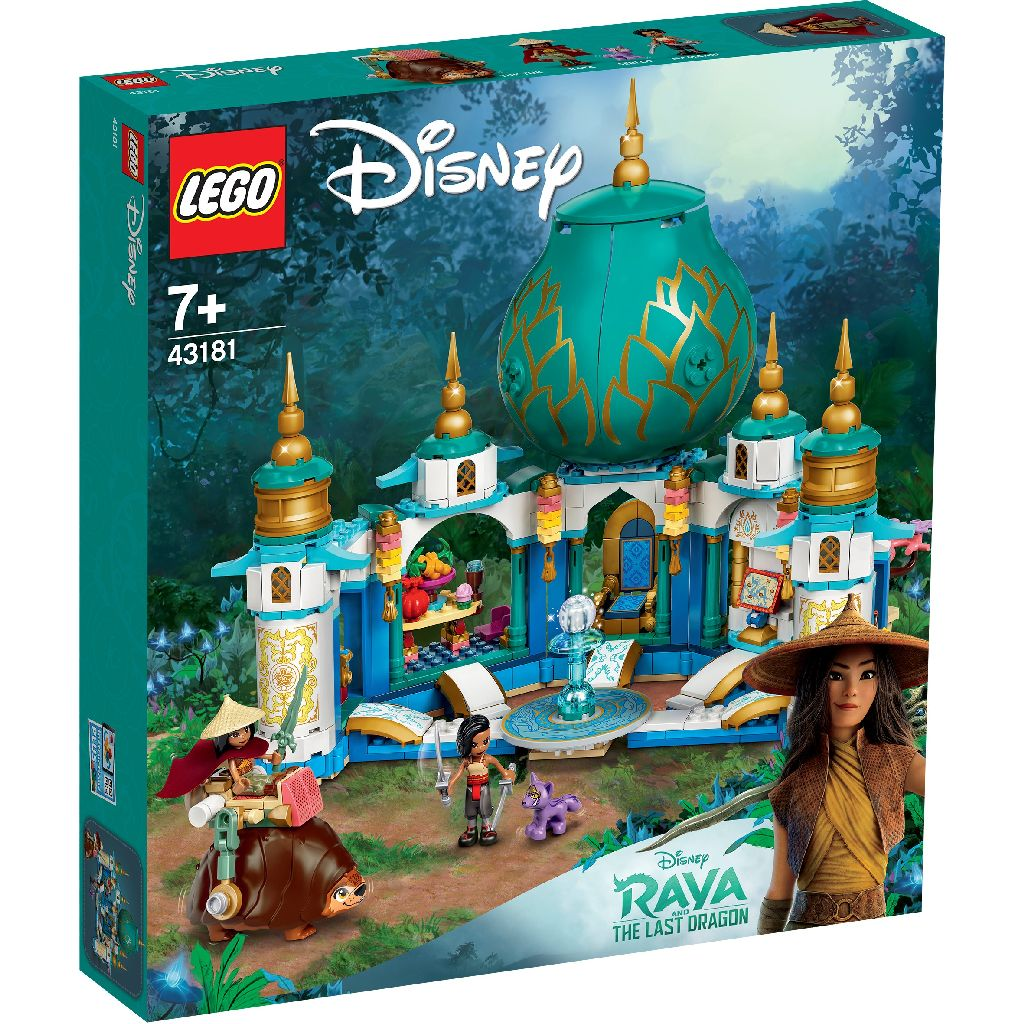 LEGO 樂高積木 Disney Princess 43181 Raya and the Heart Palace