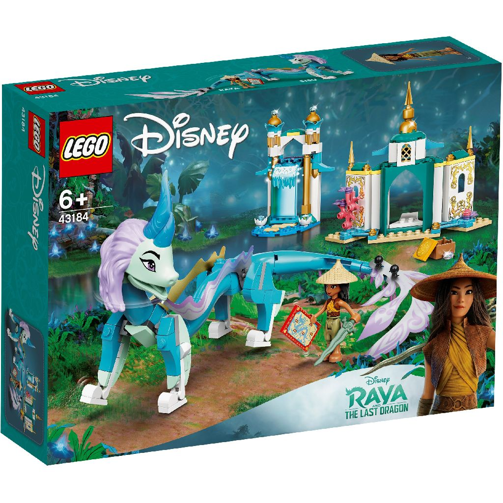 LEGO 樂高積木 Disney Princess 43184 Raya and Sisu Dragon