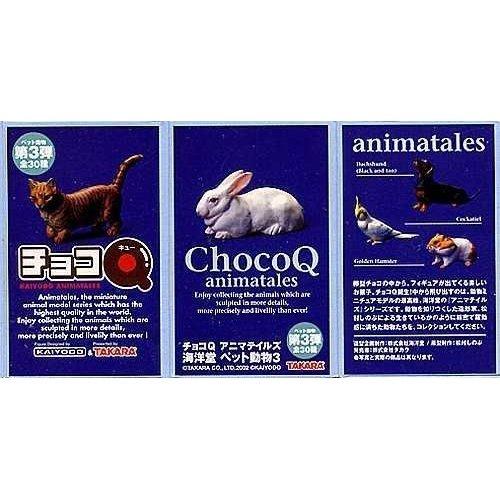 Choco Q 寵物系列3 (日本動物) 含特別版共32款