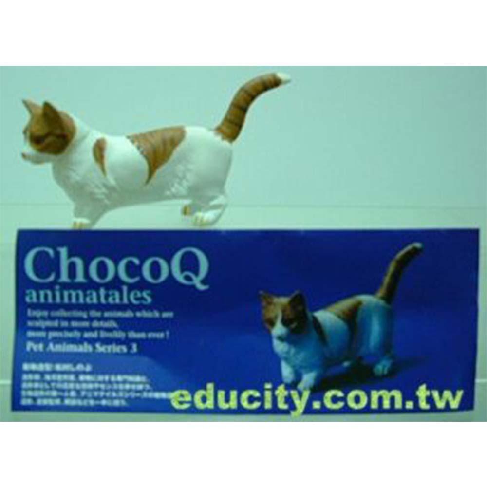 Chococ Q 寵物系列3 #68家猫(茶斑)