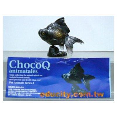 Choco Q 寵物系列3 #88 金魚(黑色)