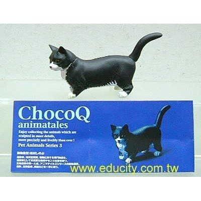 Choco Q 寵物系列3 #69 家猫(黑毛)
