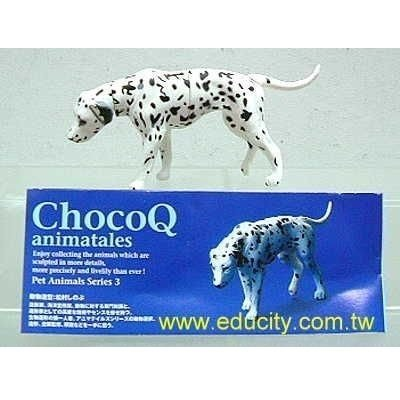 Choco Q 寵物系列3 #74大麥町(黑斑)