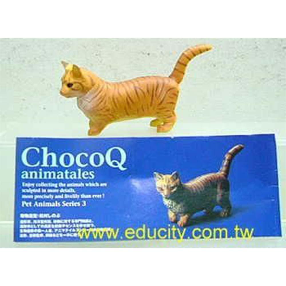 Chococ Q 寵物系列3 #70