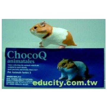 Choco Q 寵物系列3 #73天竺鼠(白茶)