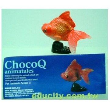 Choco Q 寵物系列3 #87 魚(紅色)