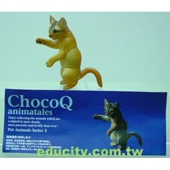 Choco Q 寵物系列3 #82 猫仔(深茶)