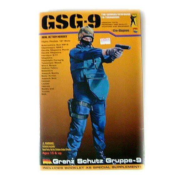 12吋大兵人偶 GSG-9