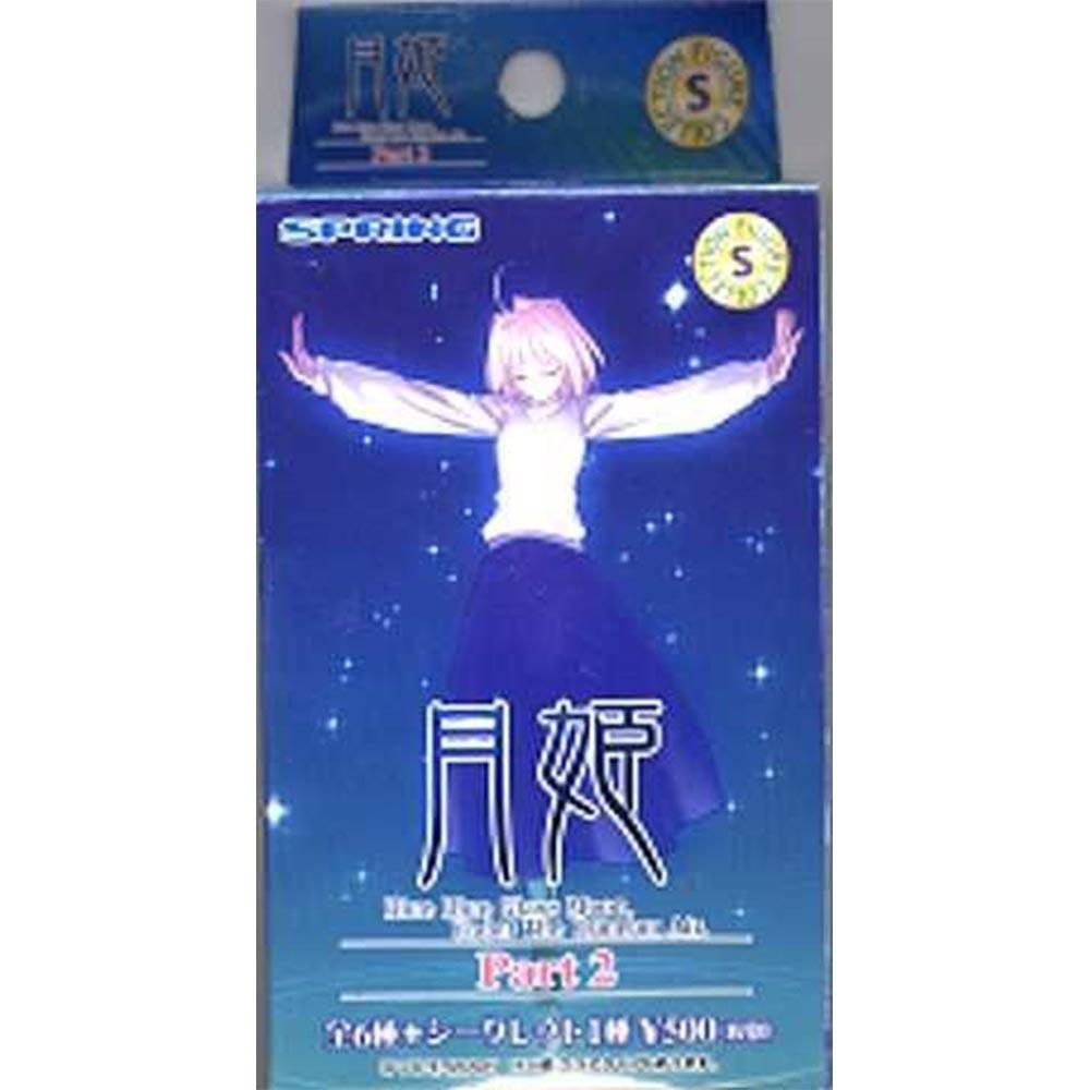 月姬2 透明版6款