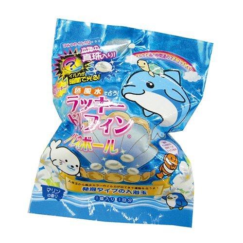 海豚入浴球