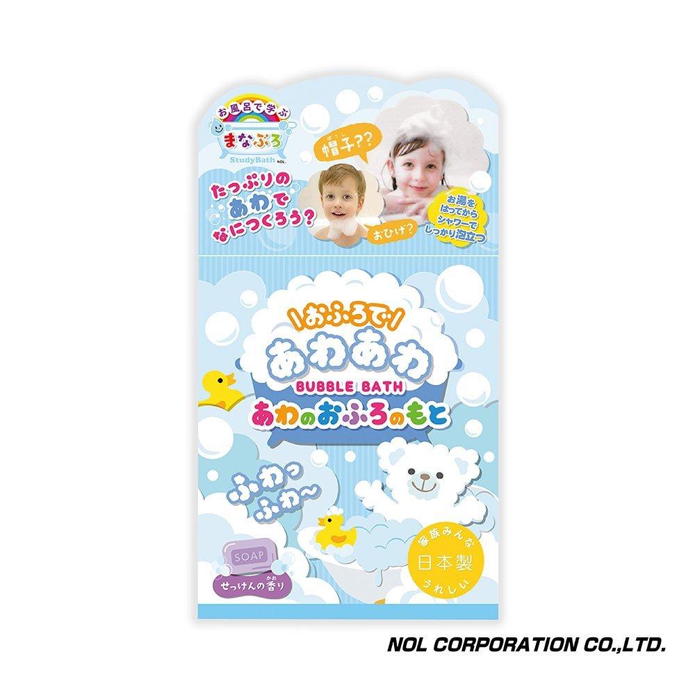 泡泡入浴劑(肥皂香)