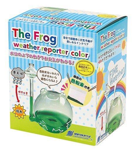益智 晴雨預測瓶(青蛙造型)