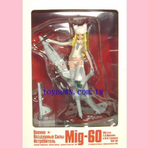 機械步兵MIG60軍武娘