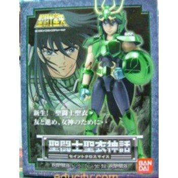 BANDAI 聖鬥士聖衣神話Vol.2 龍座紫龍