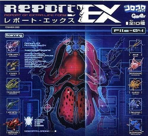 轉蛋-EX 昆蟲 (日版)
