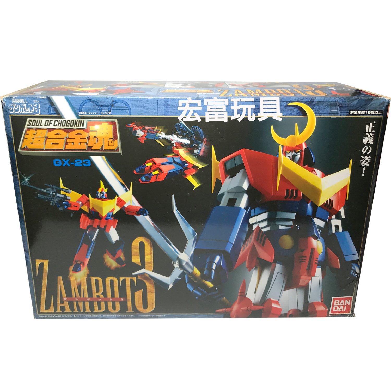超合金魂 GX-23 無敵超人 (麗嬰國際代理版)