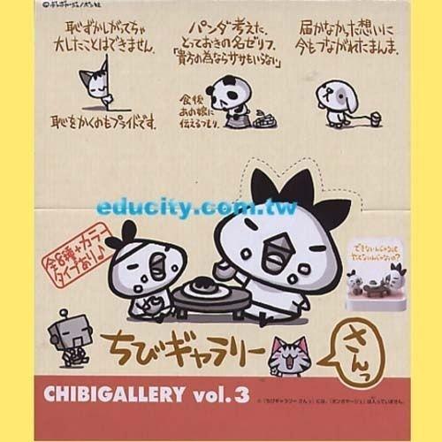 Bandai Chibi動物小畫廊 (小圓貓) Vol.3