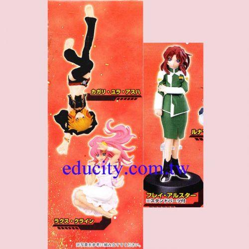 鋼彈SEED女主角Part-3複刻版(日) 全3種單款合購